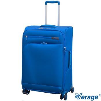 Verage 維麗杰 29吋輕量經典系列行李箱 (紫)
