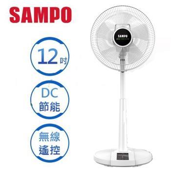 【SAMPO 聲寶】12吋微電腦DC節能立扇SK-AC1812