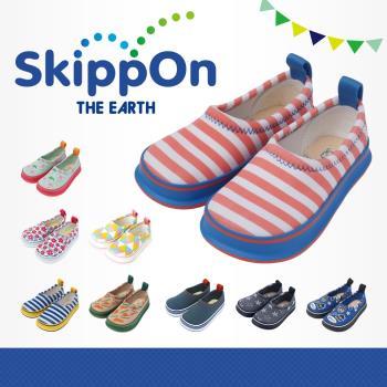 【日本SkippOn】兒童休閒機能鞋〈粉藍撞色條紋〉