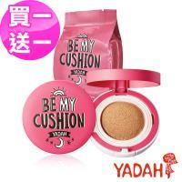 (即期品) YADAH 韓國新一代持久輕透亮氣墊粉餅/21號白皙膚色(買一盒氣墊粉餅再送一盒補充蕊)