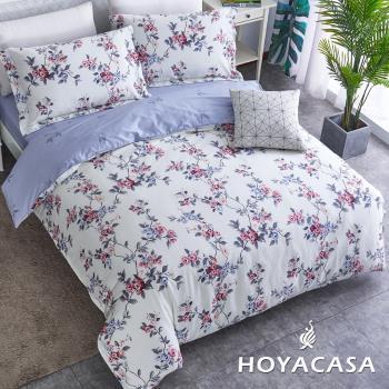 HOYACASA葛妮絲 雙人四件式300織精梳長絨棉兩用被床包組