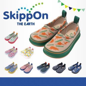 【日本SkippOn】兒童休閒機能鞋〈恐龍星球〉