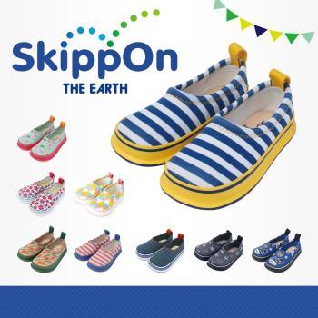【日本SkippOn】兒童休閒機能鞋〈黃藍撞色條紋〉