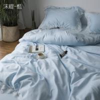 韋恩寢具 100%60支蕾絲天絲兩用被床包組 雙人 沫緹-藍