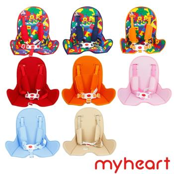 【myheart】多功能可調式兒童餐椅配件(椅墊+安全帶-8色可選)