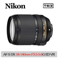 NIKON AF-S NIKKOR 24-120mm f/4G ED VR 平行輸入 -白盒  保固一年