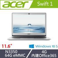 Acer宏碁 Swift 1 輕薄效能筆電 SF113-31-C4W7 13.3吋/N3350/4G/64G