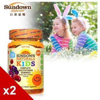 【美國Sundown日落恩賜】兒童專用活力軟糖-非基改配方x2瓶組(60粒/瓶)