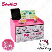 Hello Kitty 三麗鷗凱蒂貓 桌上雙層抽屜收納櫃 桌上收納 文具收納 飾品收納(正版授權台灣製)