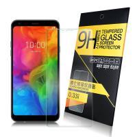 NISDA for LG Q7+ 鋼化 9H 0.33mm玻璃螢幕貼-非滿版