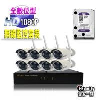 【宇晨I-Family】免配線/免設定1080P八路式無線監視系統套裝(一機八鏡頭附2000GB硬碟)