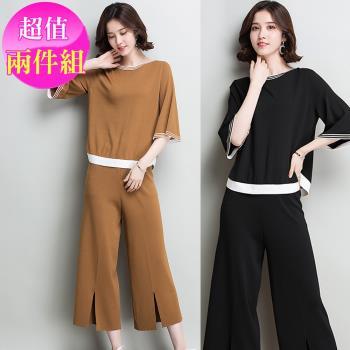 型-KW韓國.  針織美版歐美二件式套裝