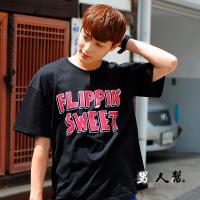 【男人幫】韓國英文字母印花短袖純棉T恤(T1528)