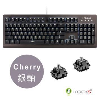 i-Rocks K65MS單色背光機械式鍵盤-德國Cherry銀軸