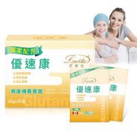 Lovita愛維他-優速康左旋麩醯胺酸粉 (30包/盒, 480g)
