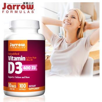 【美國Jarrow賈羅公式】非活性維生素D3軟膠囊(100粒/瓶)