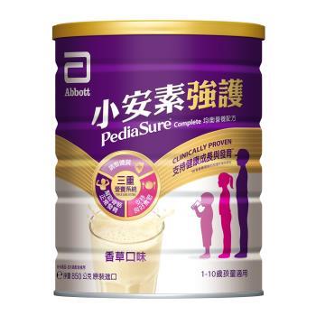亞培小安素強護Complete均衡營養配方(850gx2罐)