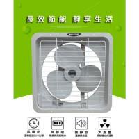 【優佳麗】10吋吸排兩用風扇(HY-101)