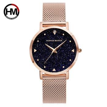 【HANNAH MARTIN】璀璨星空鉚釘水鑽女錶-金 米蘭帶-36mm(HM-XK36-WFF)