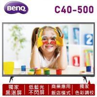 【BenQ】40吋低藍光LED液晶顯示器+視訊盒(C40-500)