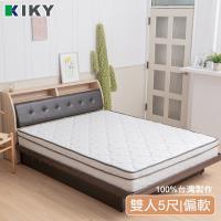 KIKY 丹妮絲天絲三線防蹣抗菌獨立筒床墊 雙人5尺