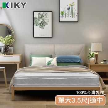KIKY 四代英式雙面可睡四線獨立筒床墊-單人加大3.5尺