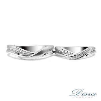 DINA JEWELRY 蒂娜珠寶 『戀戀情深』系列 結婚對戒_預購
