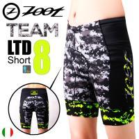 ZOOT 限定版 數位迷彩8吋鐵人褲(螢光黃/男款)