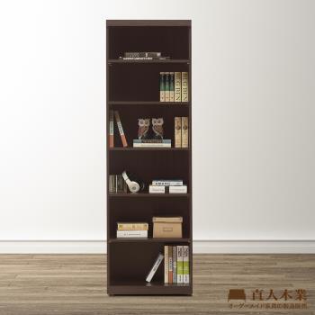 【直人木業】noana經典60cm開放書櫃