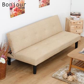 日安家居-千島日系耐磨皮沙發床-三色