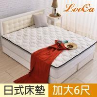 LooCa 法國防蹣防蚊頂級天絲超厚8cm兩用日式床墊-加大6尺