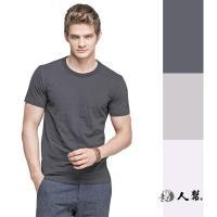 【男人幫】圓領居家涼感舒適內衣T1337(短袖衫天絲棉輕質)