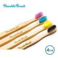 【BabyTiger虎兒寶】瑞典Humble Brush 成人牙刷超軟毛 4入組-四色各1