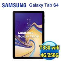 【原廠6好禮】三星 Samsung Galaxy Tab S4 T830 Wi-Fi 平板電腦 (4G/256G) SM-T830NZKLBRI