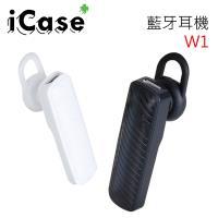 iCase+ HANG W1藍牙耳機