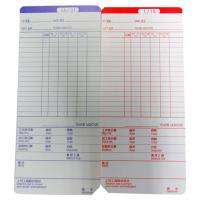 12號卡鐘卡片 打卡鐘專用考勤卡 四欄位大卡 適用UT系列【2包入】