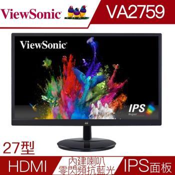 ViewSonic優派 VA2759-smh 27型IPS抗藍光零閃頻液晶螢幕