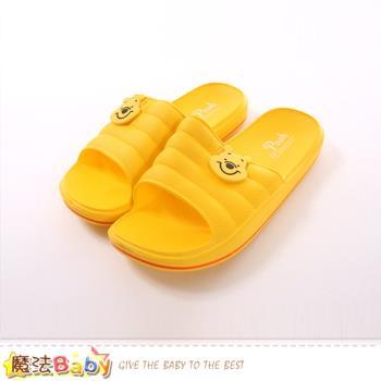 魔法Baby 拖鞋 迪士尼小熊維尼正版軟Q拖鞋 sk0500