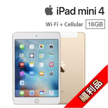 [福利品] Apple iPad mini 4 (A1550) 16G Wi-Fi + Cellular 平板電腦