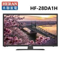HERAN 禾聯 28吋LED液晶顯示器+視訊盒 HF-28DA1H