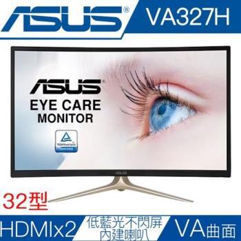 ASUS華碩 VA327H 32型VA曲面雙HDMI電競液晶螢幕