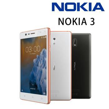 [福利品] NOKIA 3 (2G/16G) 5吋智慧型手機