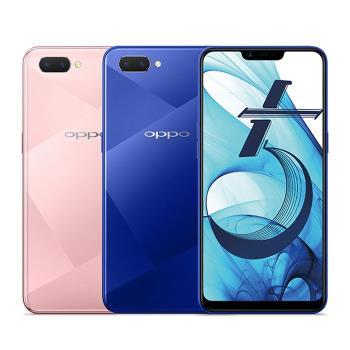 OPPO AX5 (3G/64G版)大電量6.2吋雙卡美顏機