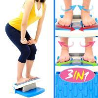 台灣製造3in1瑜珈拉筋板(內八外八調整)