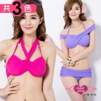 天使霓裳 水漾單純 兩件式比基尼泳衣(共3色M~XL) EE8328