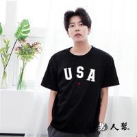 男人幫-韓系USA短袖T恤(T5884)