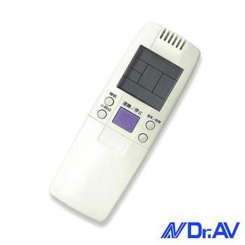 【Dr.AV】AI-R1普騰/華菱/禾聯冷氣遙控器(北極熊系列)