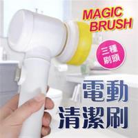 ENNE  廚房衛浴多功能強力電動清潔刷 H0006
