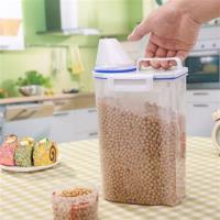 PUSH!廚房居家用品儲密封防蟲防潮加厚塑膠米桶箱附量杯2KG (1入)