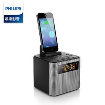 (福利品)PHILIPS 飛利浦 藍牙時鐘收音機 AJT3300